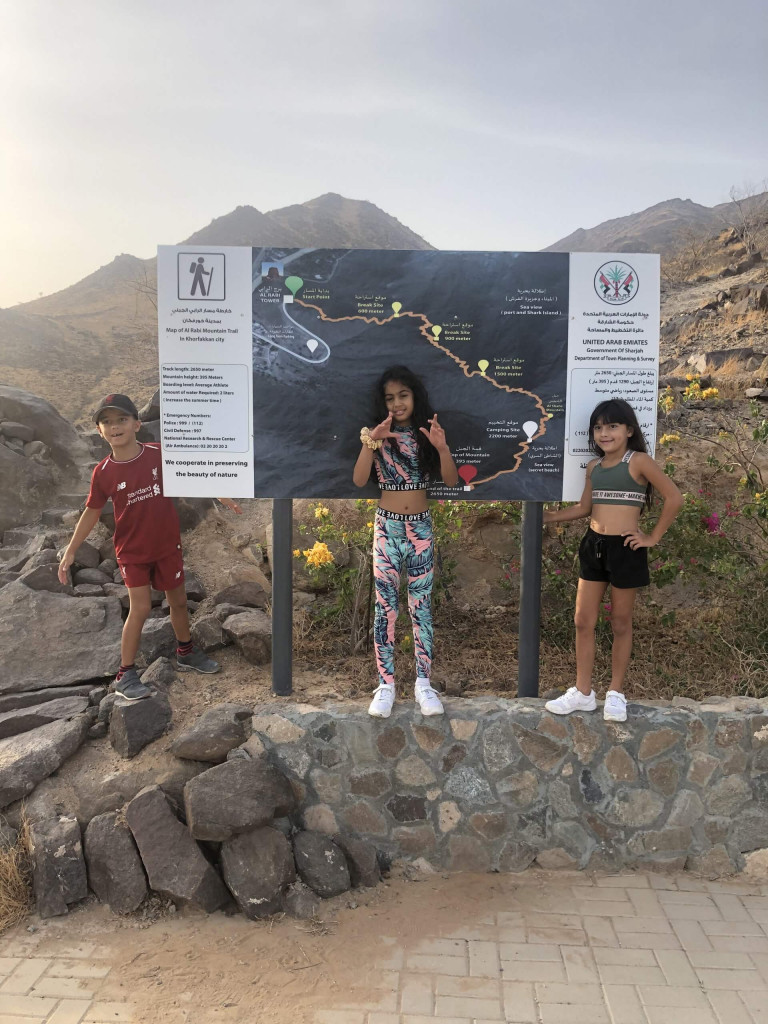 Al Rabi Hiking Trail, Khorfakkan